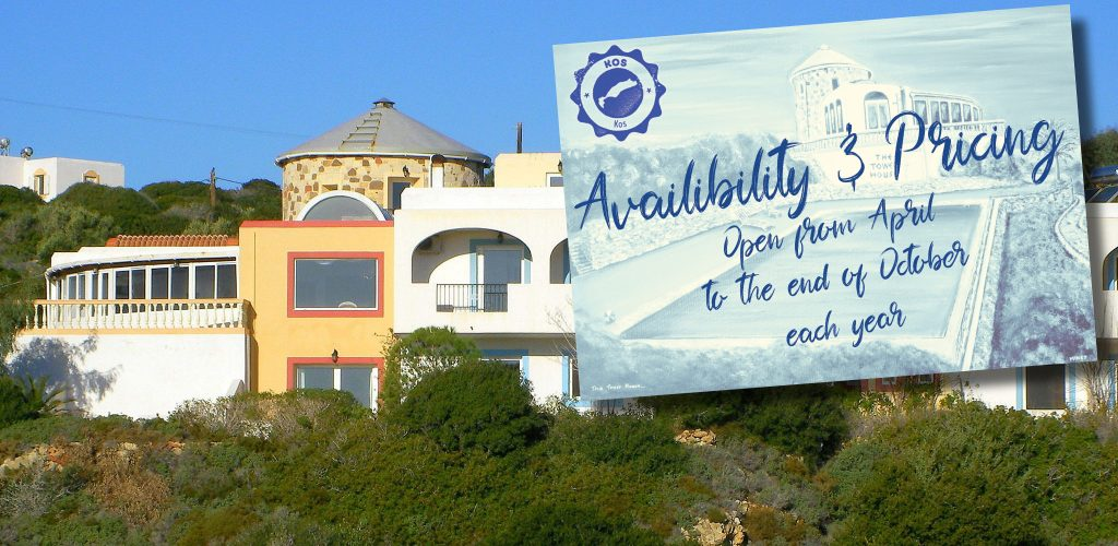 Availability and pricing for The Tower House in Kos